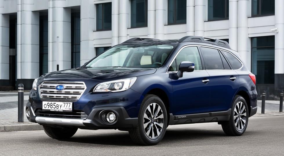 На фото: Subaru Outback