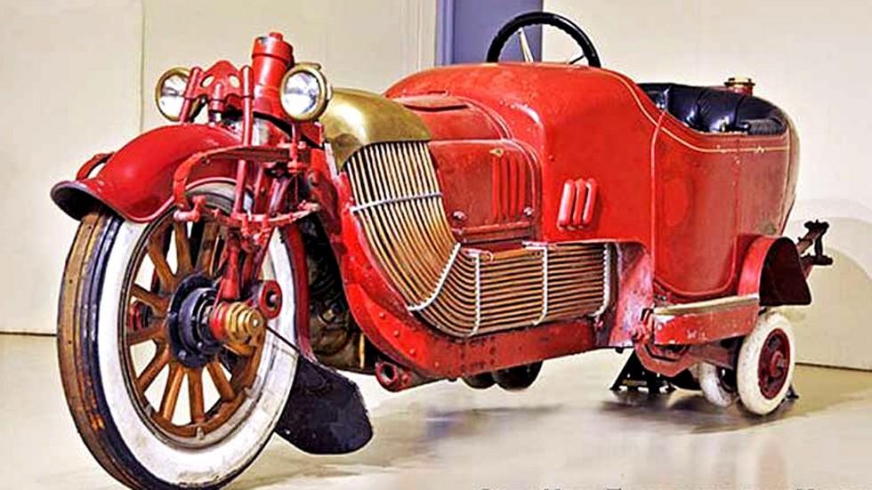 Bi-Autogo красный