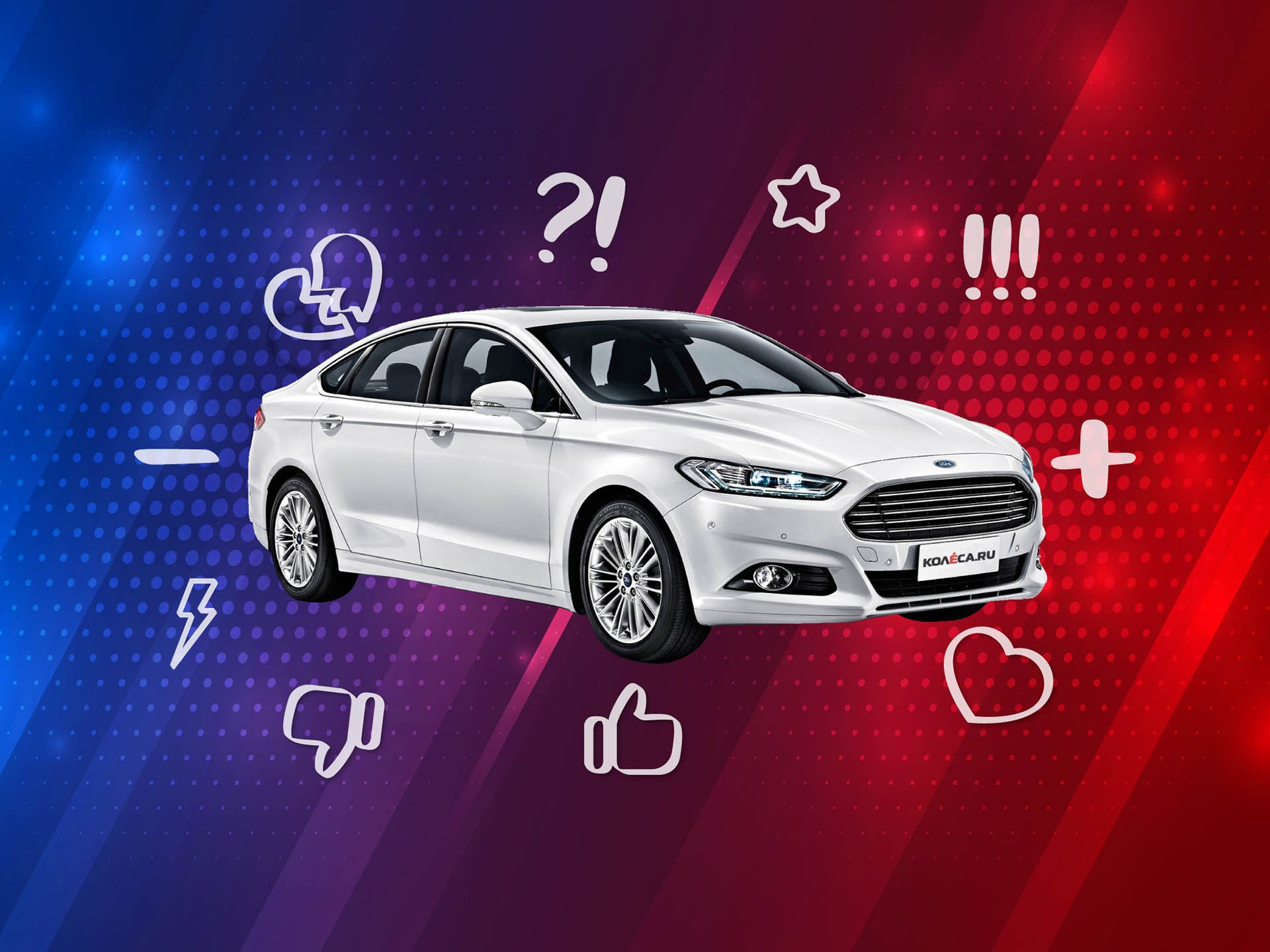 5 причин покупать и не покупать Ford Mondeo Mk 5