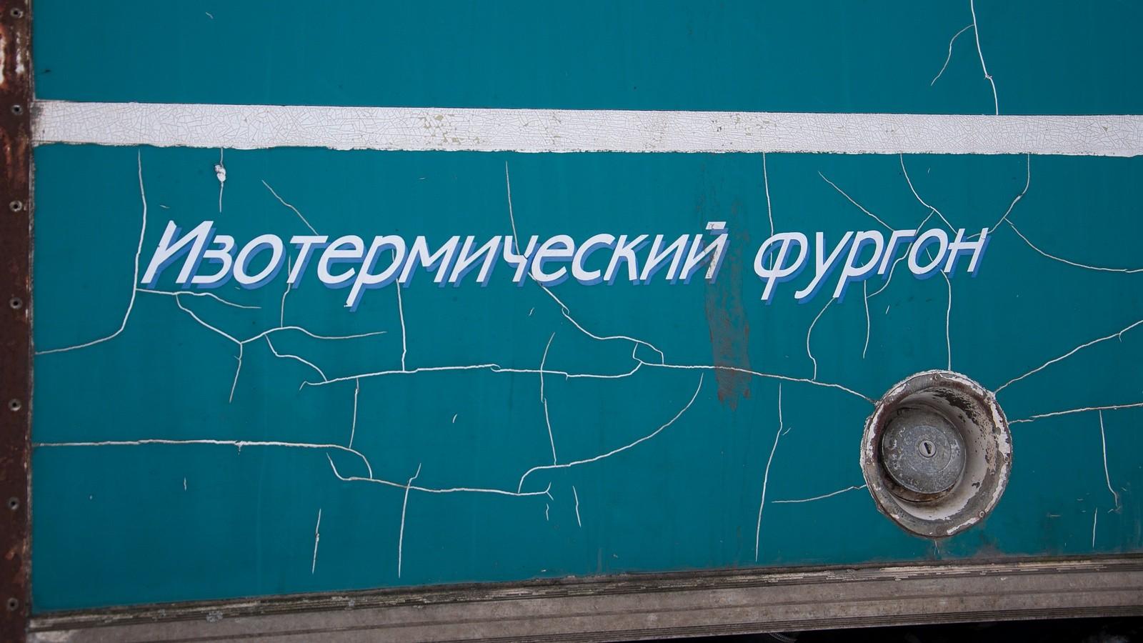 ГАЗ-2304 Бурлак