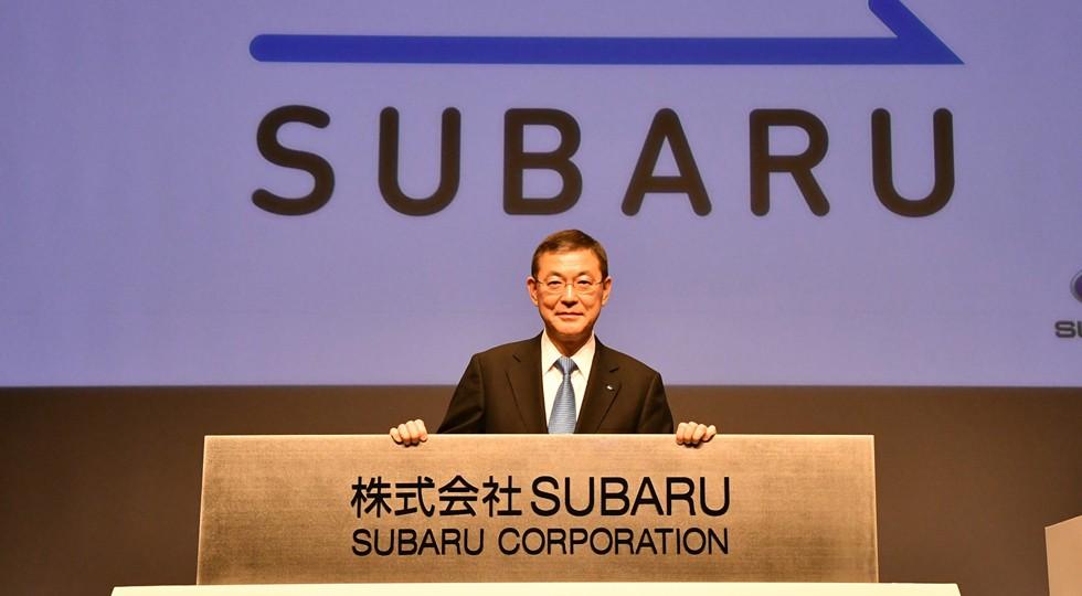 На фото: президент Subaru Ясуюки Ёсинага