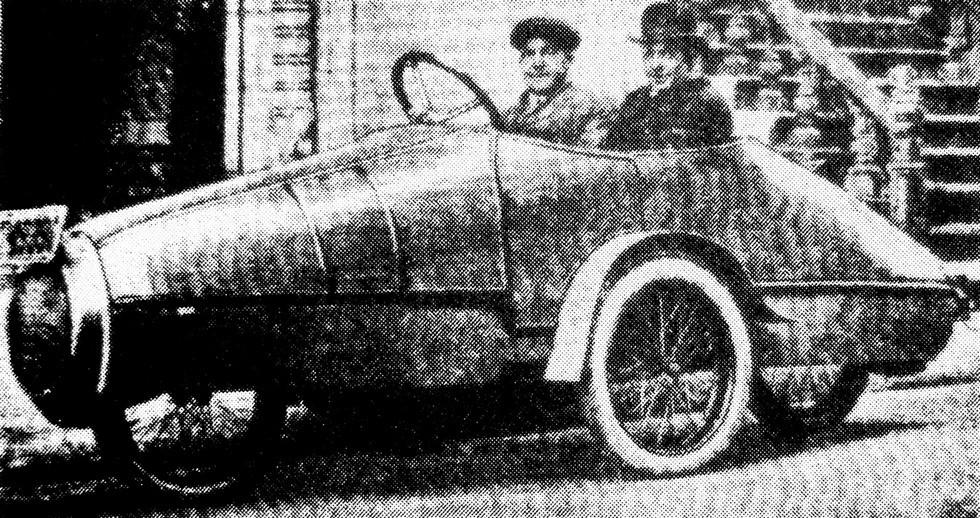 Serpentina. 1915 год