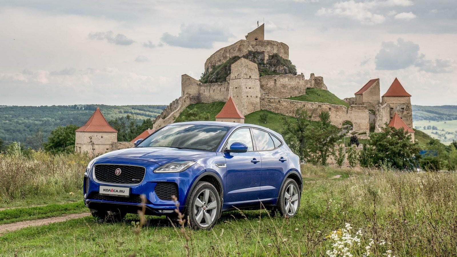 Jaguar E-Pace синий три четверти у замка (1)