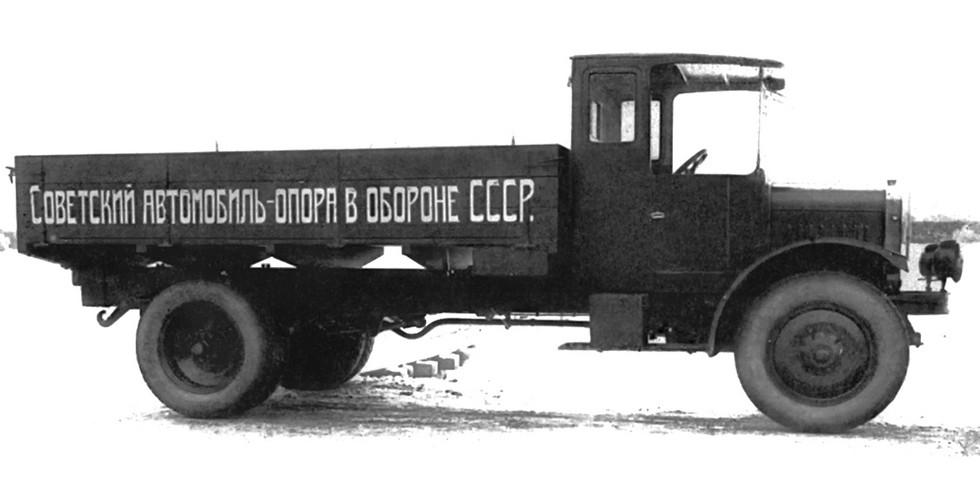 Трехтонный бортовой грузовик Я-3