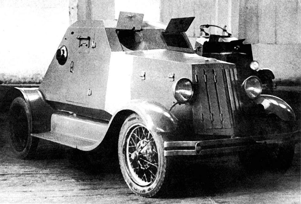 бронемашина Д-8 на базе Ford-A советской сборки