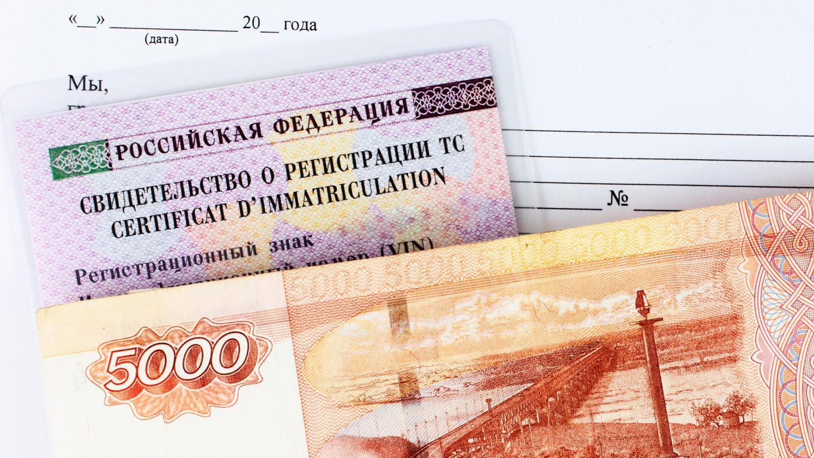 Какие страницы паспорта для загранпаспорта
