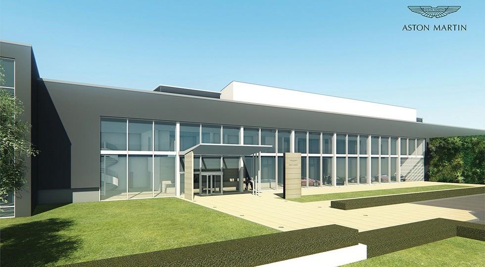 Проект будущего завода Aston Martin в Уэльсе