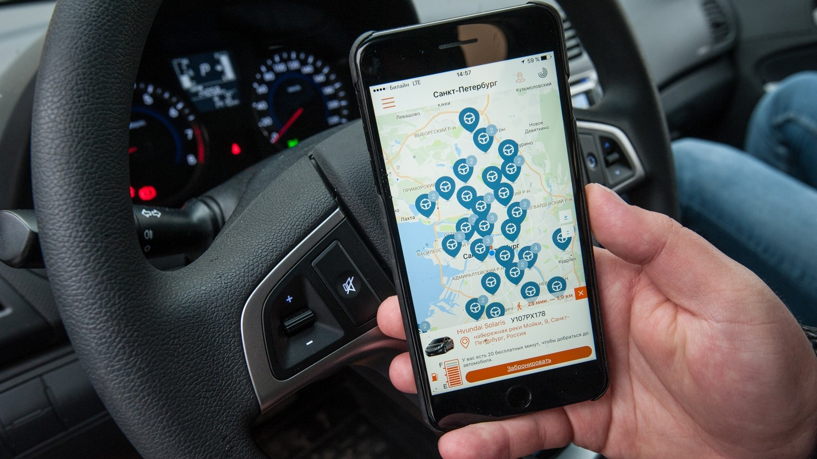 cars-sharing — the opening of a new service car rental per minut