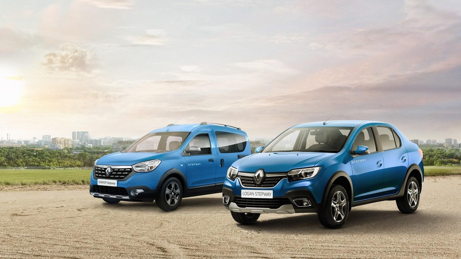 Renault Logan и Dokker Stepway