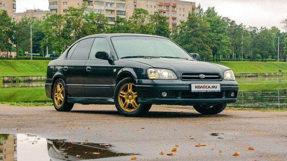 Subaru Legacy три четверти (3)