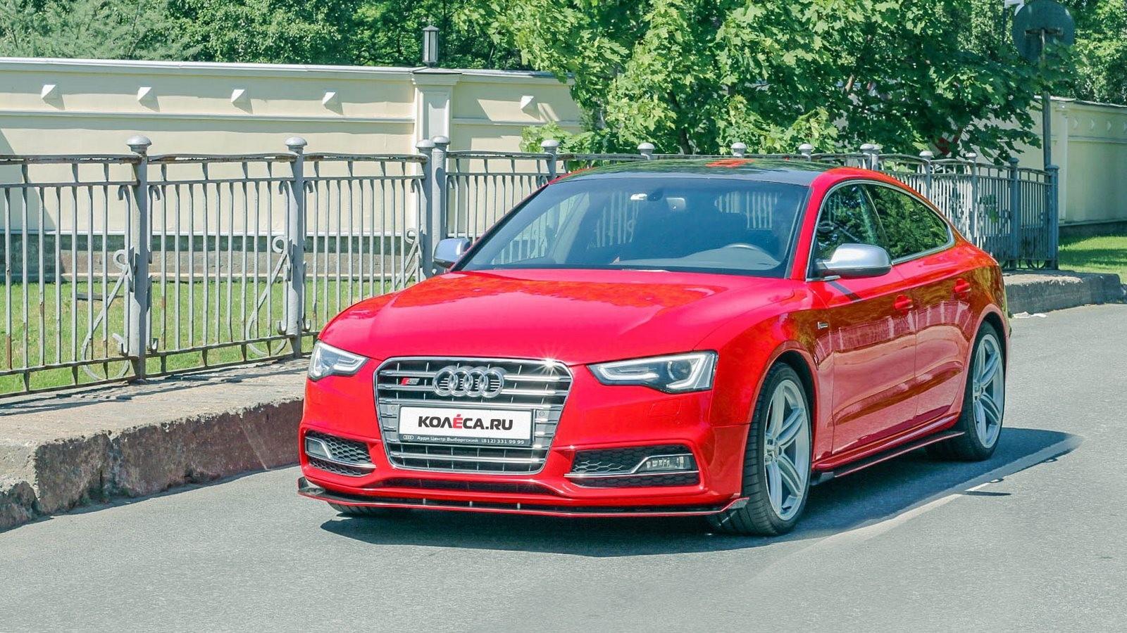 Audi A5 Sportback красная спереди (1)