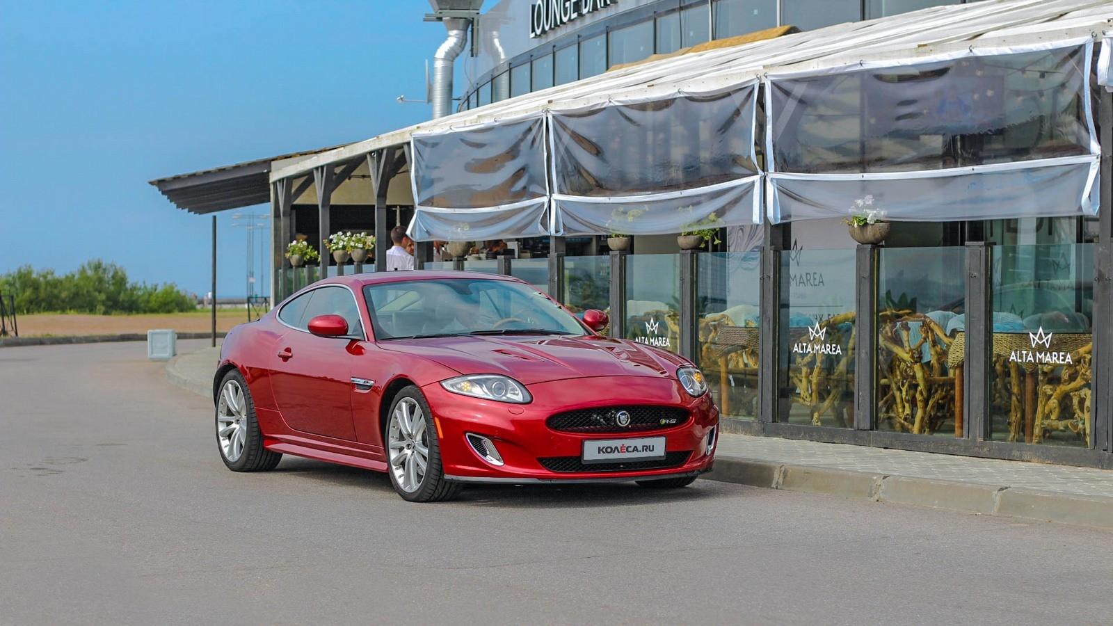 Jaguar XKR красный три четверти