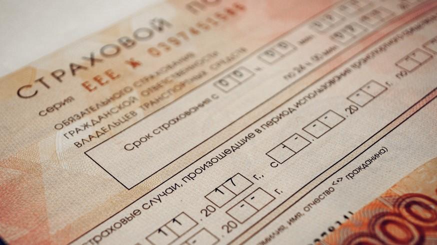 Как заставить купить ОСАГО: штраф за отсутствие полиса может вырасти в семь раз