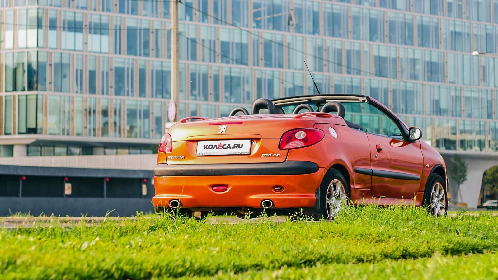 Peugeot 206 СС оранжевый сзади (2)