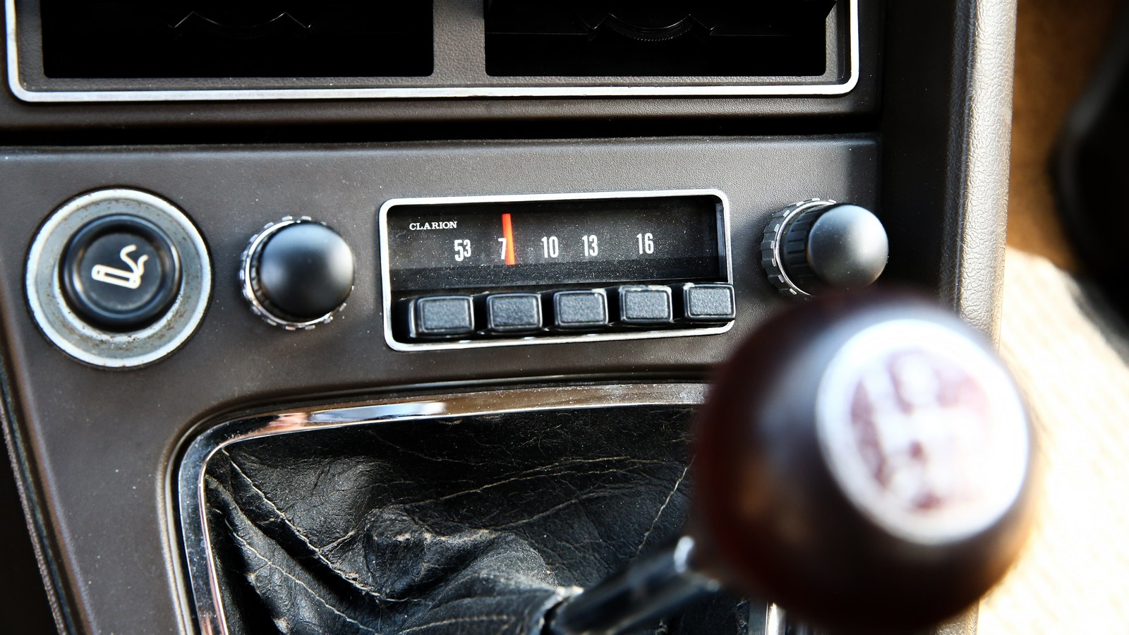 Mazda 929 радиоприемник