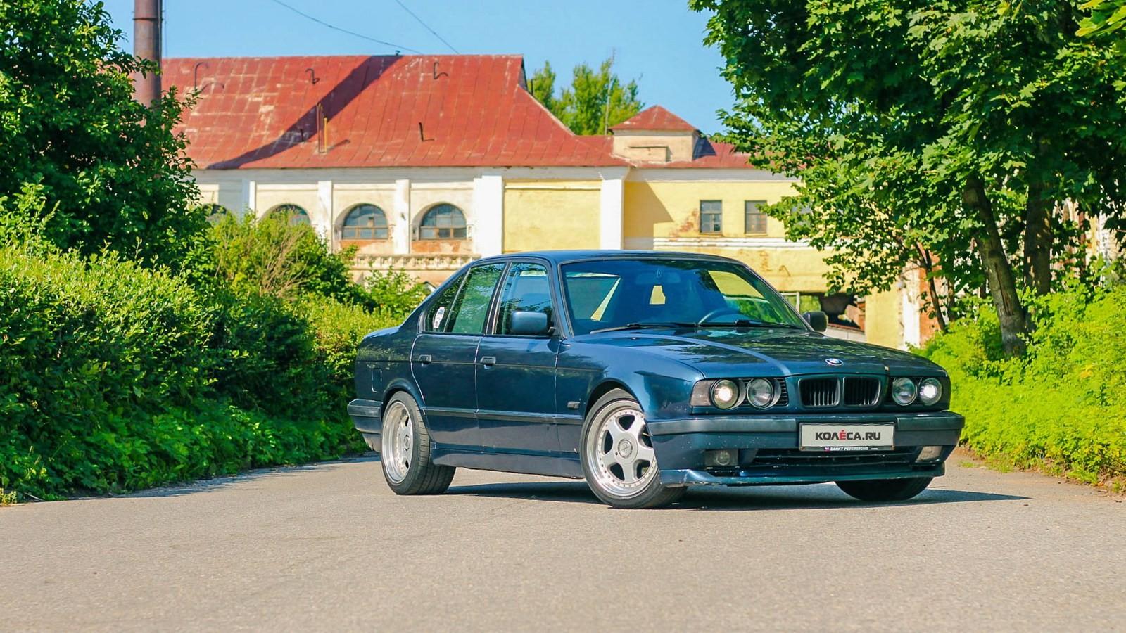BMW-5-серии-E34-три-четверти-(3)