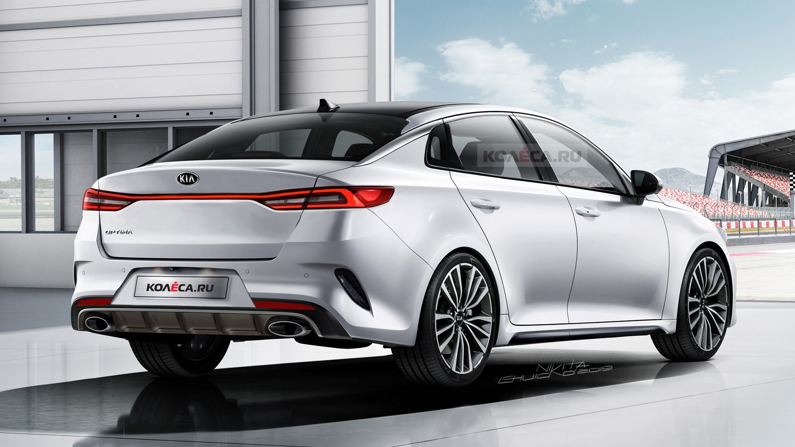 Kia Optima rear1