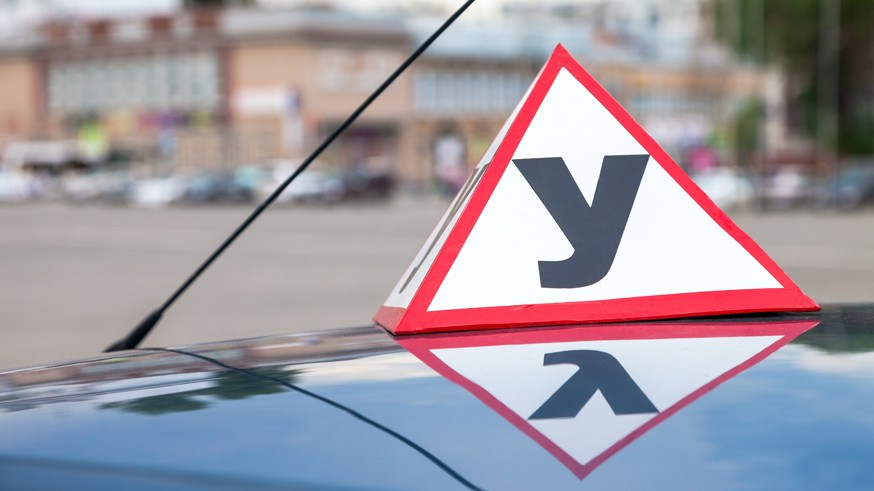 Изменение правил автотюнинга снова отложено. Получать права по-новому пока тоже не будем