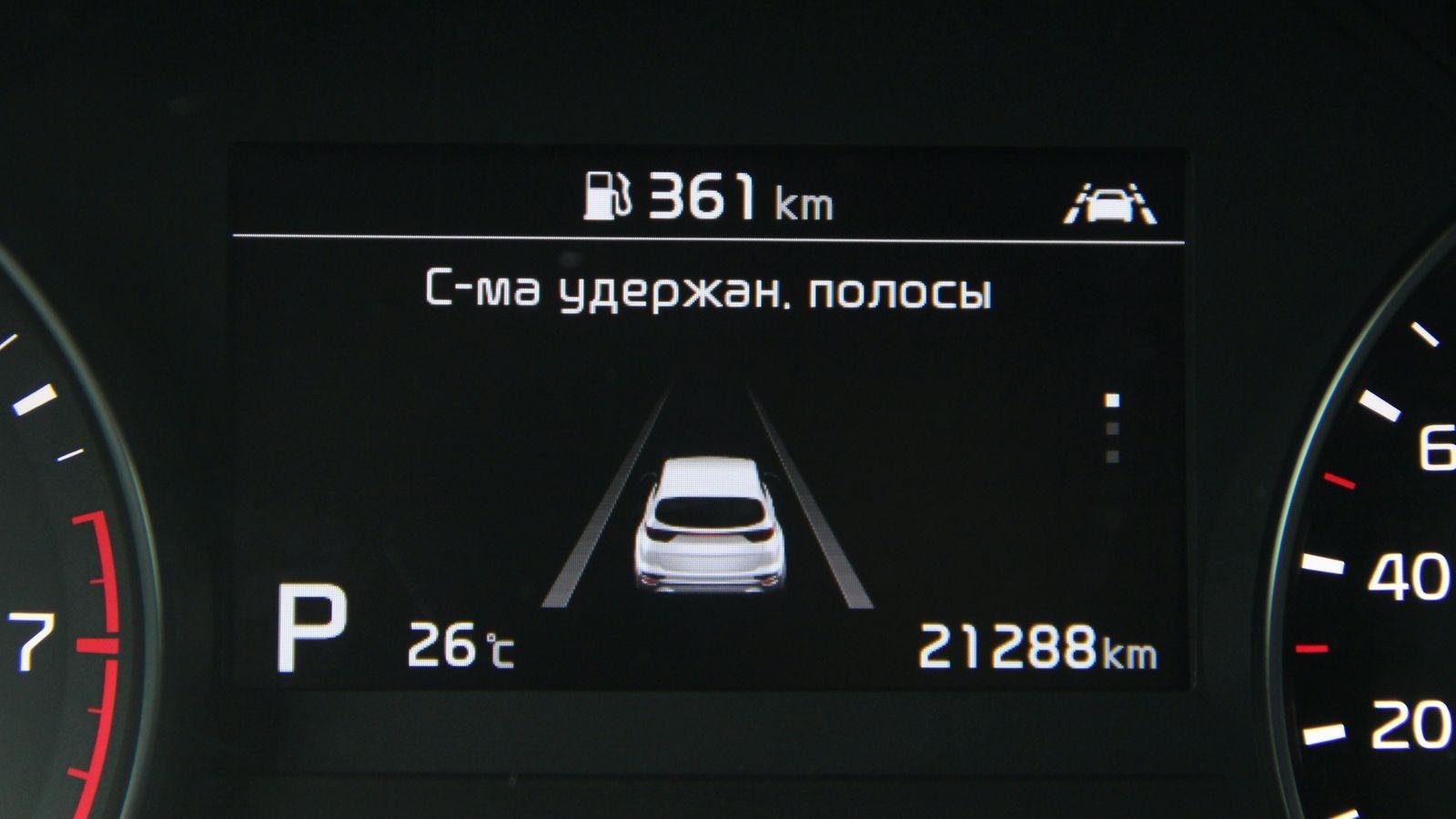 В ожидании автопилота: тест-драйв электронных ассистентов водителя на Kia Sportage
