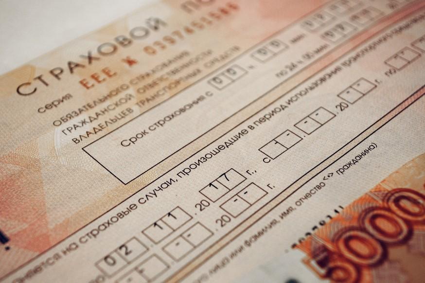 Пожертвовали диагностическими картами: полисы ОСАГО пока будут продавать без техосмотра