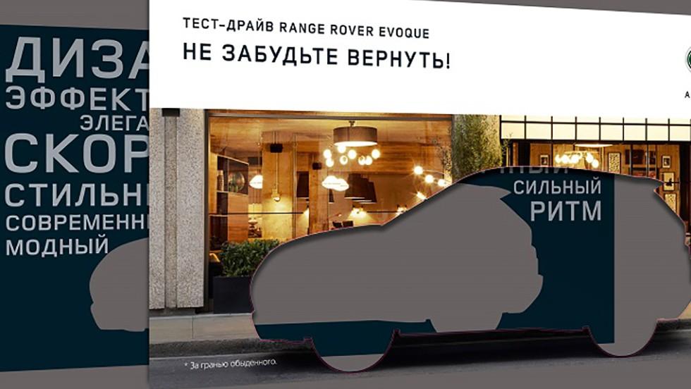 Test Drive This Billboard_tcm308-291337