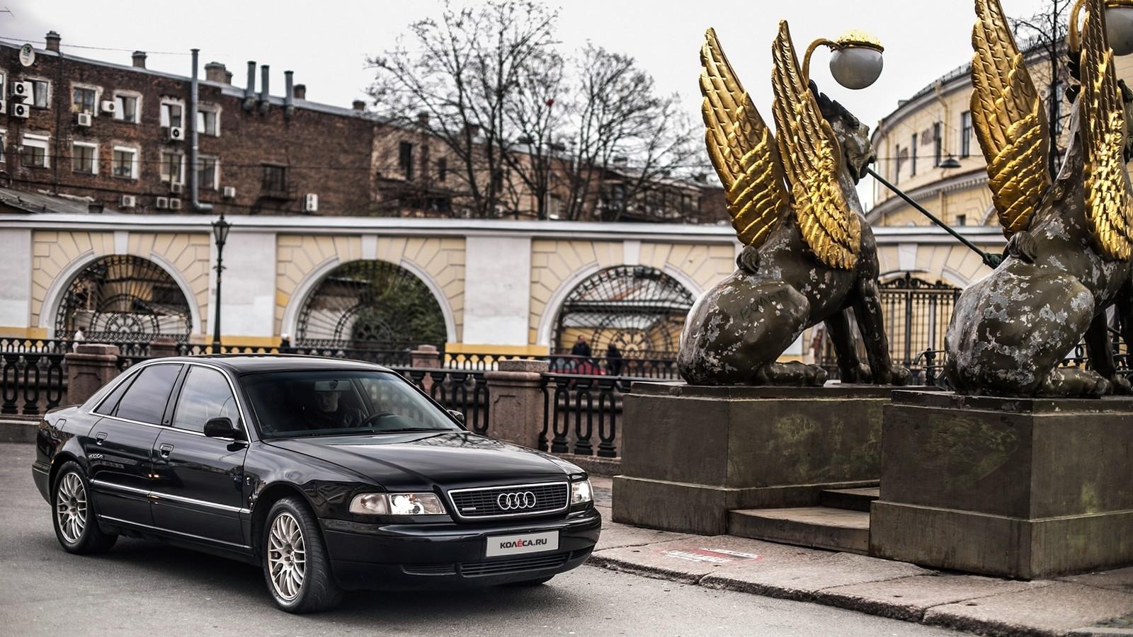 Audi-A8-(11)1