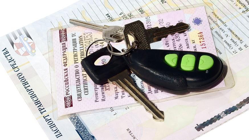 Избежать уплаты налогов и штрафов больше не выйдет: ГИБДД сняла с учёта более 460 тысяч машин