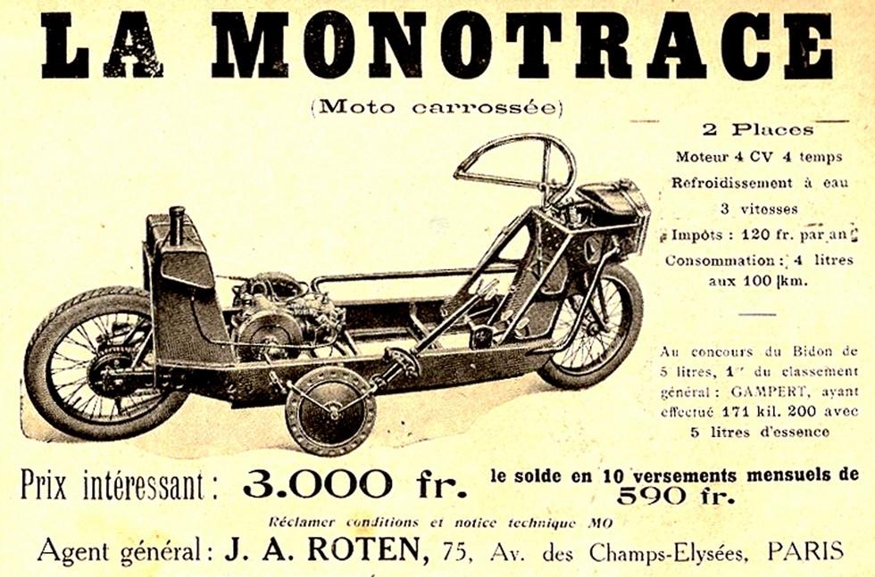монокар Monotrace в газете