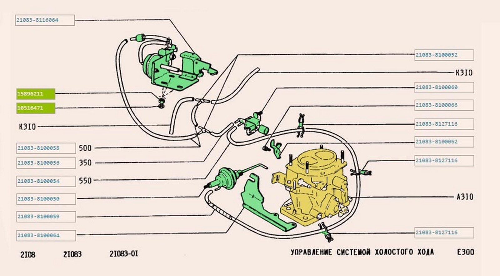 Система рециркуляции салонного воздуха