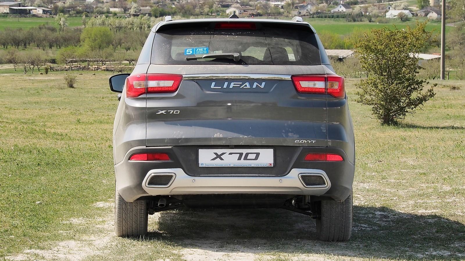 Lifan X70 сзади