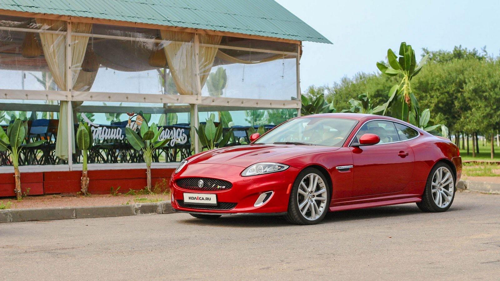 Jaguar XKR красный три четверти (2)