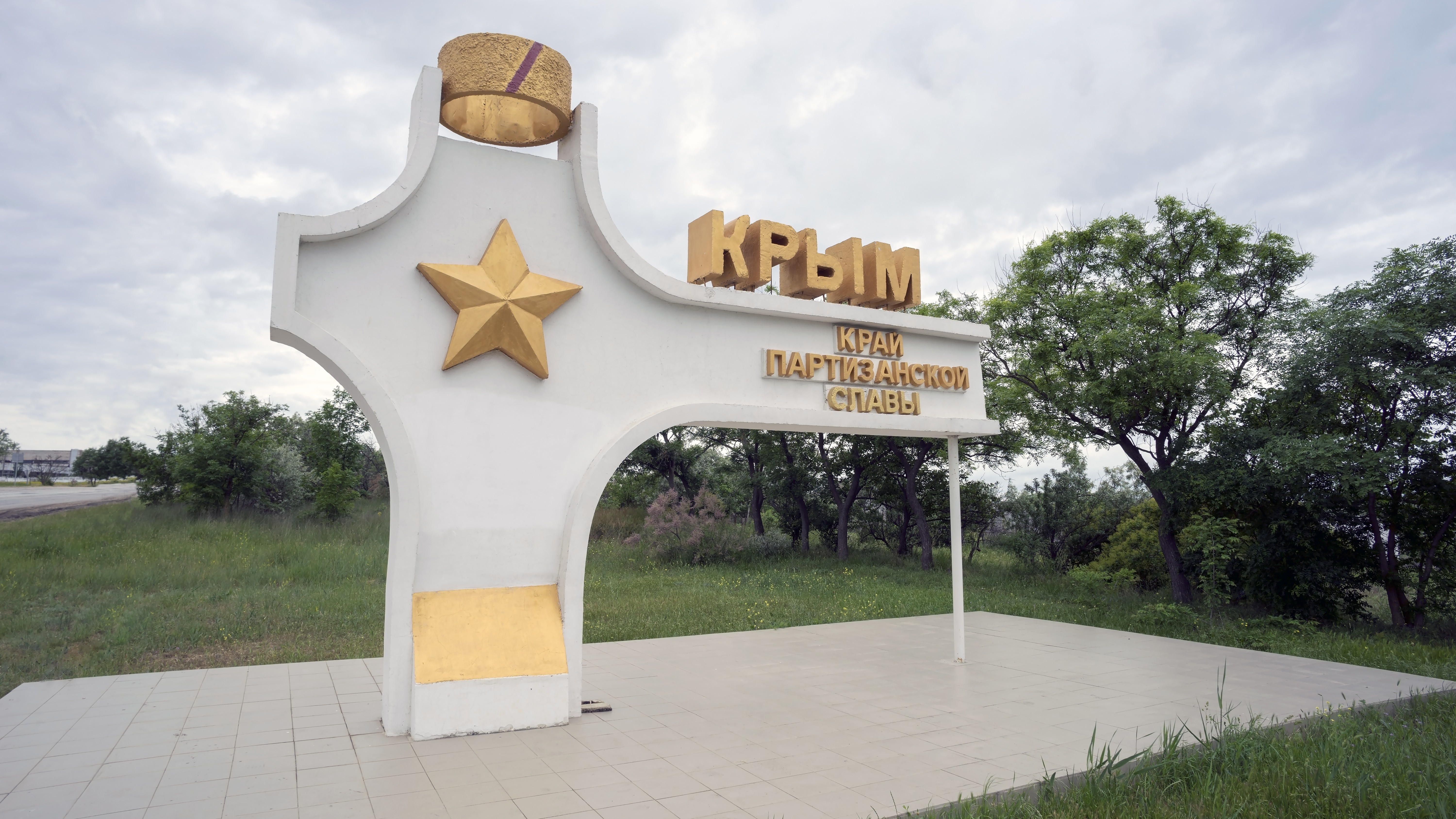 Stele of Crimea on the Kerch highway .
