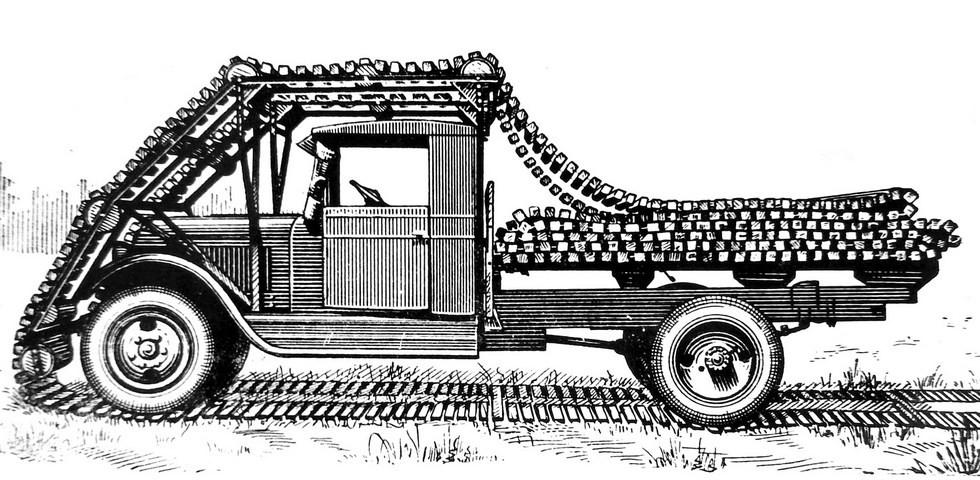 Механический укладчик ленты дорожного полотна на грузовике АМО-3