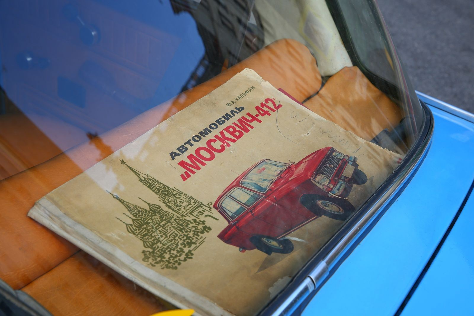 Олдтаймер за 50 тысяч рублей: опыт владения Москвич-412 1975 года