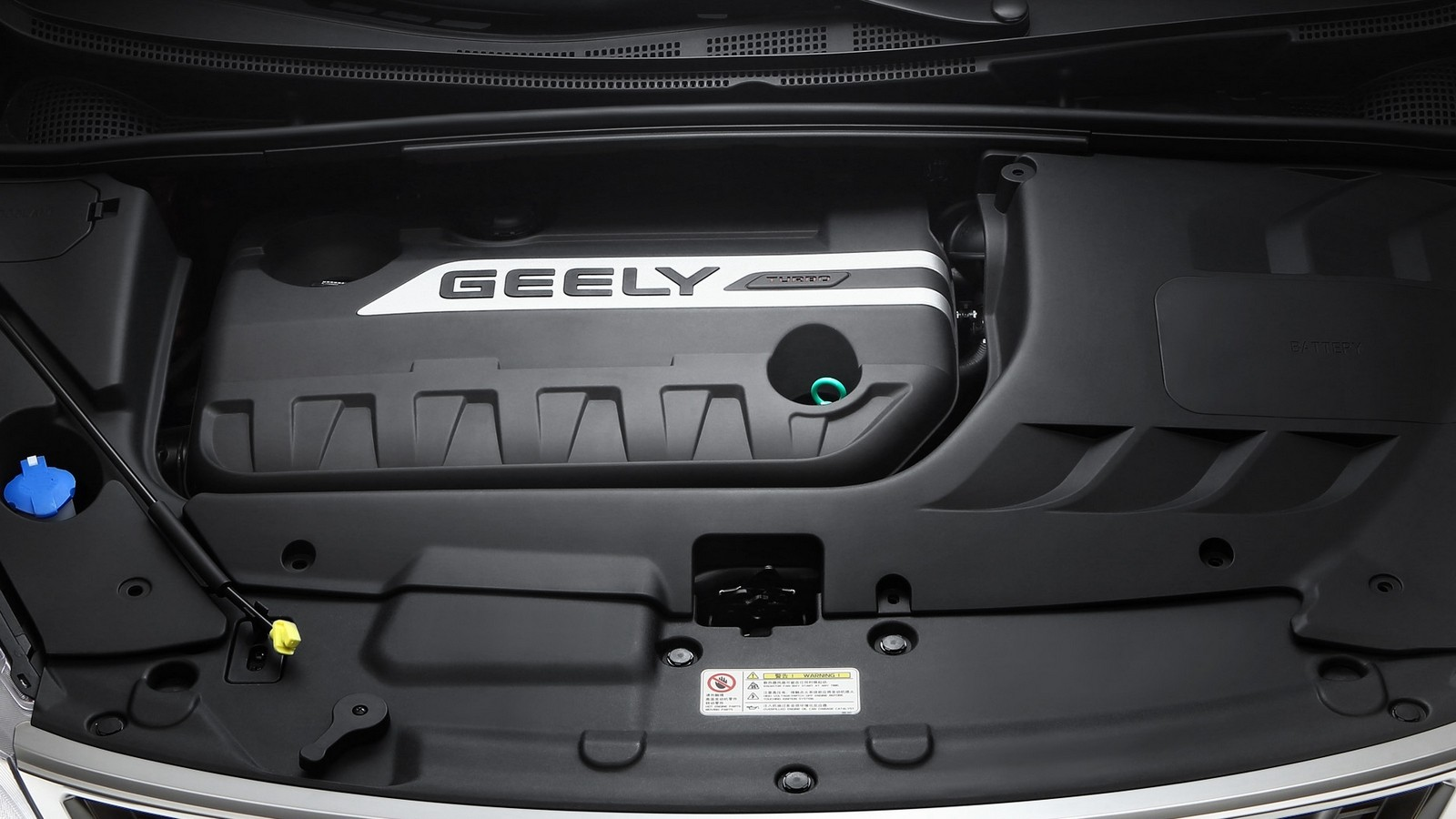 geely_emgrand_gs_12