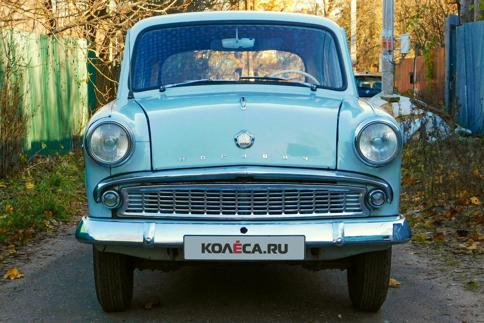 Москвича 407 спереди