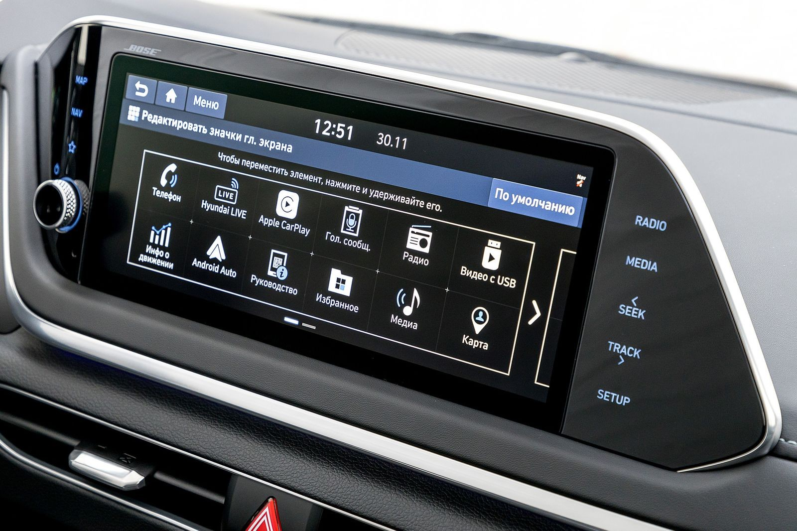 Время подкладывать кнопки и время нажимать их… Первый тест-драйв Hyundai Sonata 8