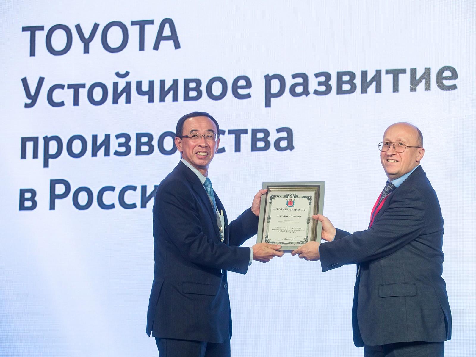 На фото: Ёсинори Мацунага и М.П. Мокрецов