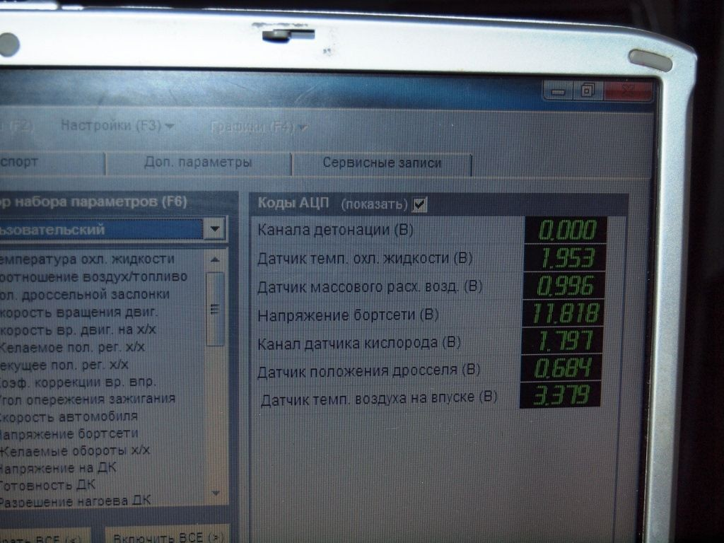 Не спешим с заменой ДМРВ: восстанавливаем датчик, инструкция 2021 года