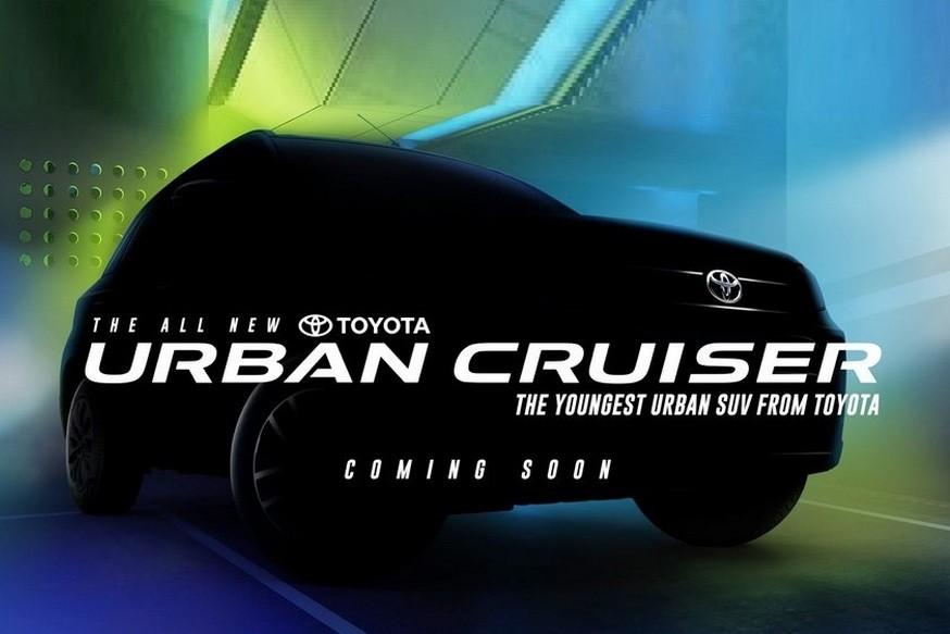 Toyota Urban Cruiser возвращается в виде перелицованного паркетника Suzuki