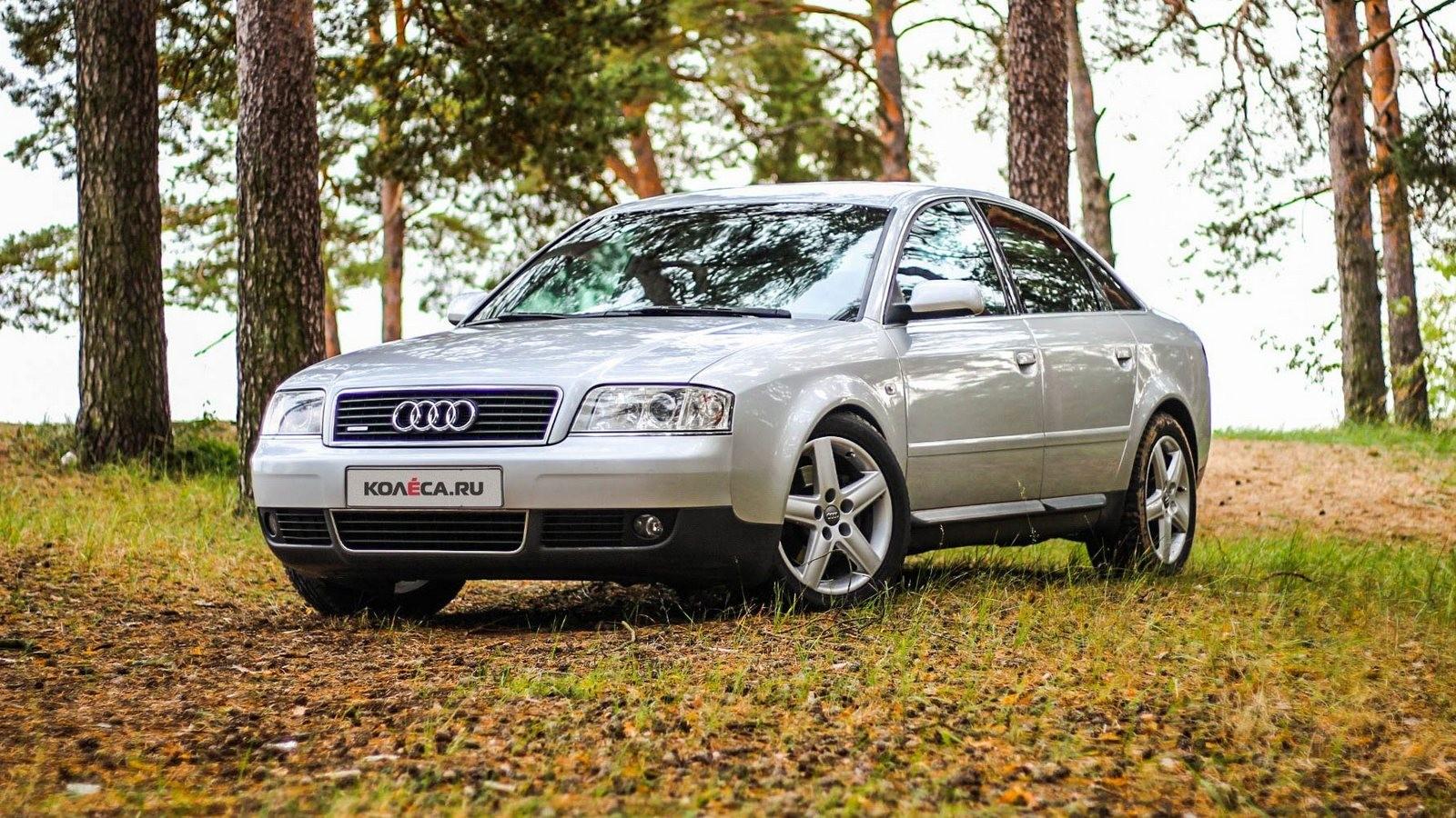 Audi A6 II три четверти (9)