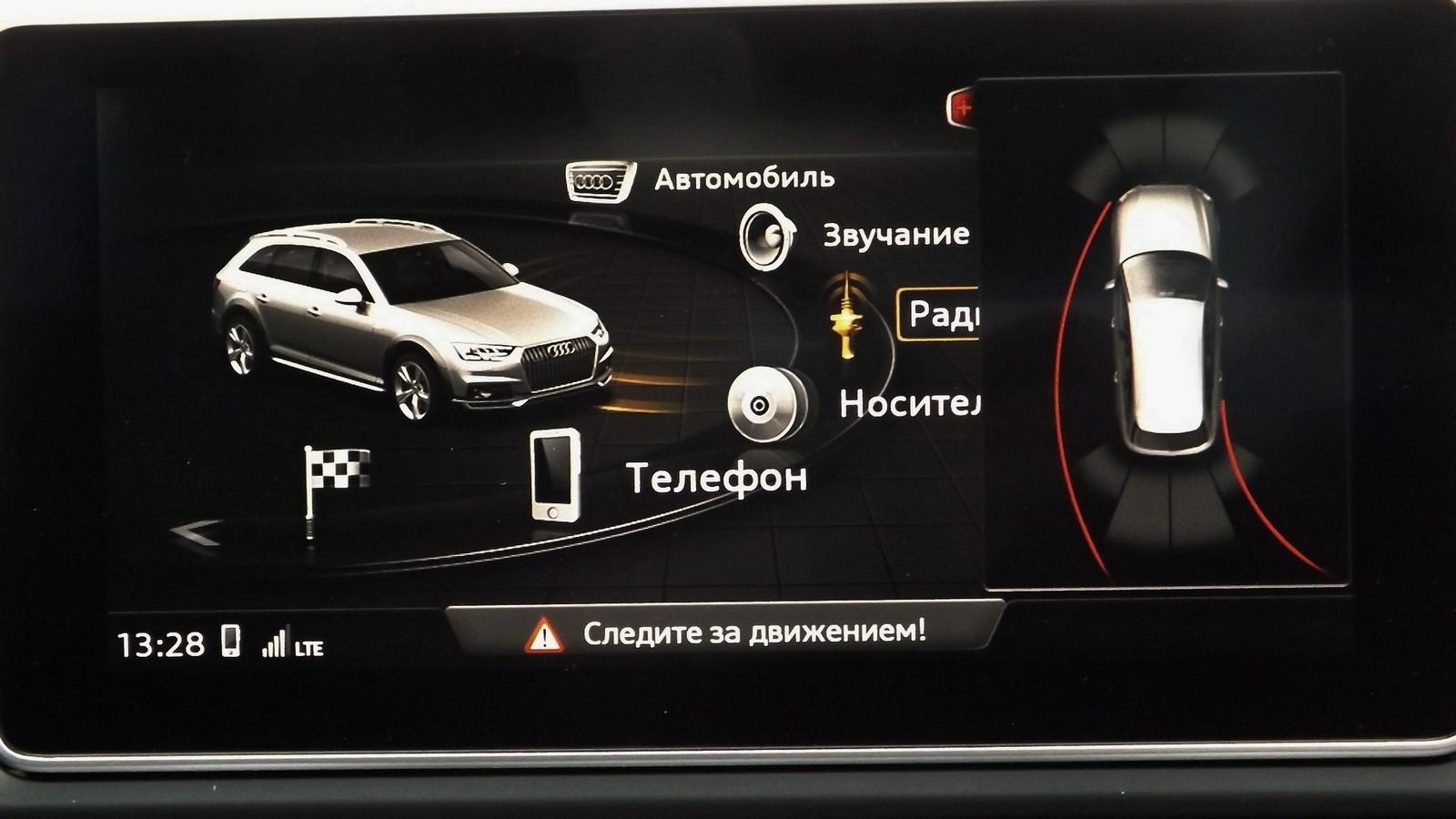 Audi_A4_Allroad_65