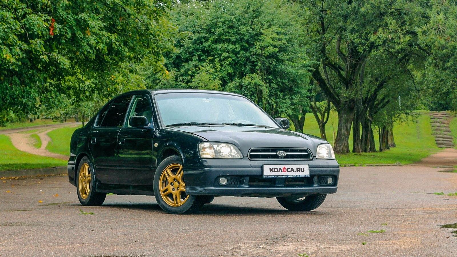 Subaru Legacy три четверти