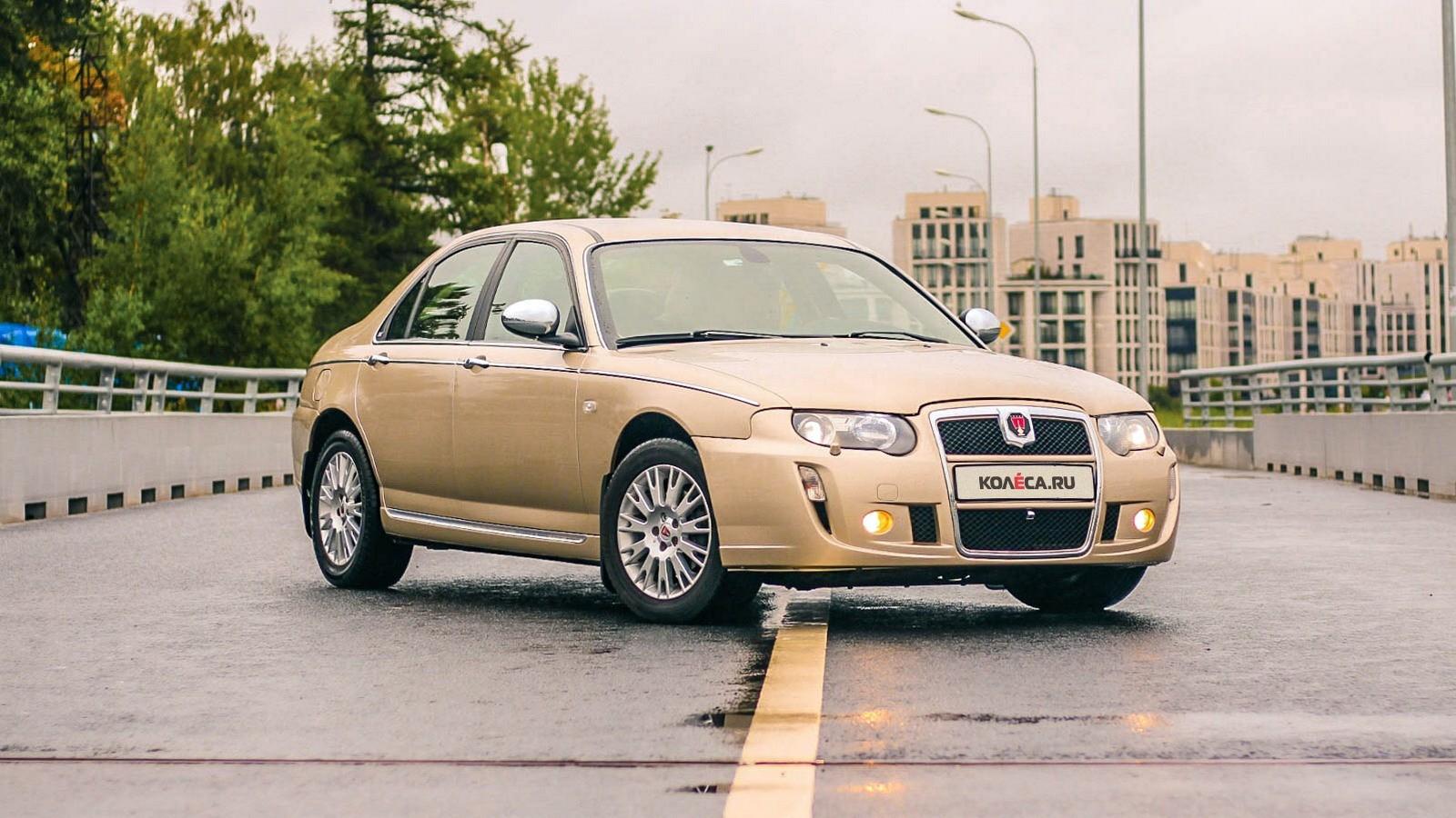 Rover 75 три четверти