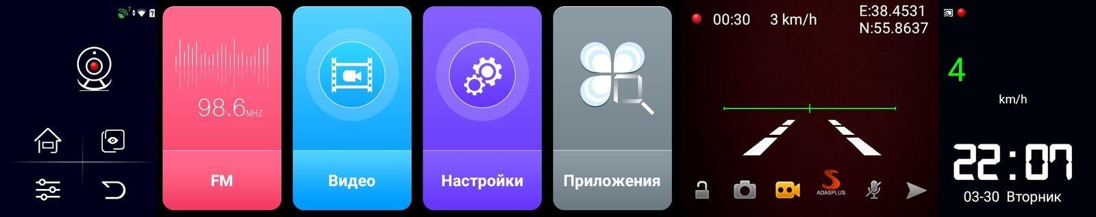 Дооснащаем машину полезными функциями без вмешательства в интерьер. Android-зеркало в автомобиле – насколько это удобно?