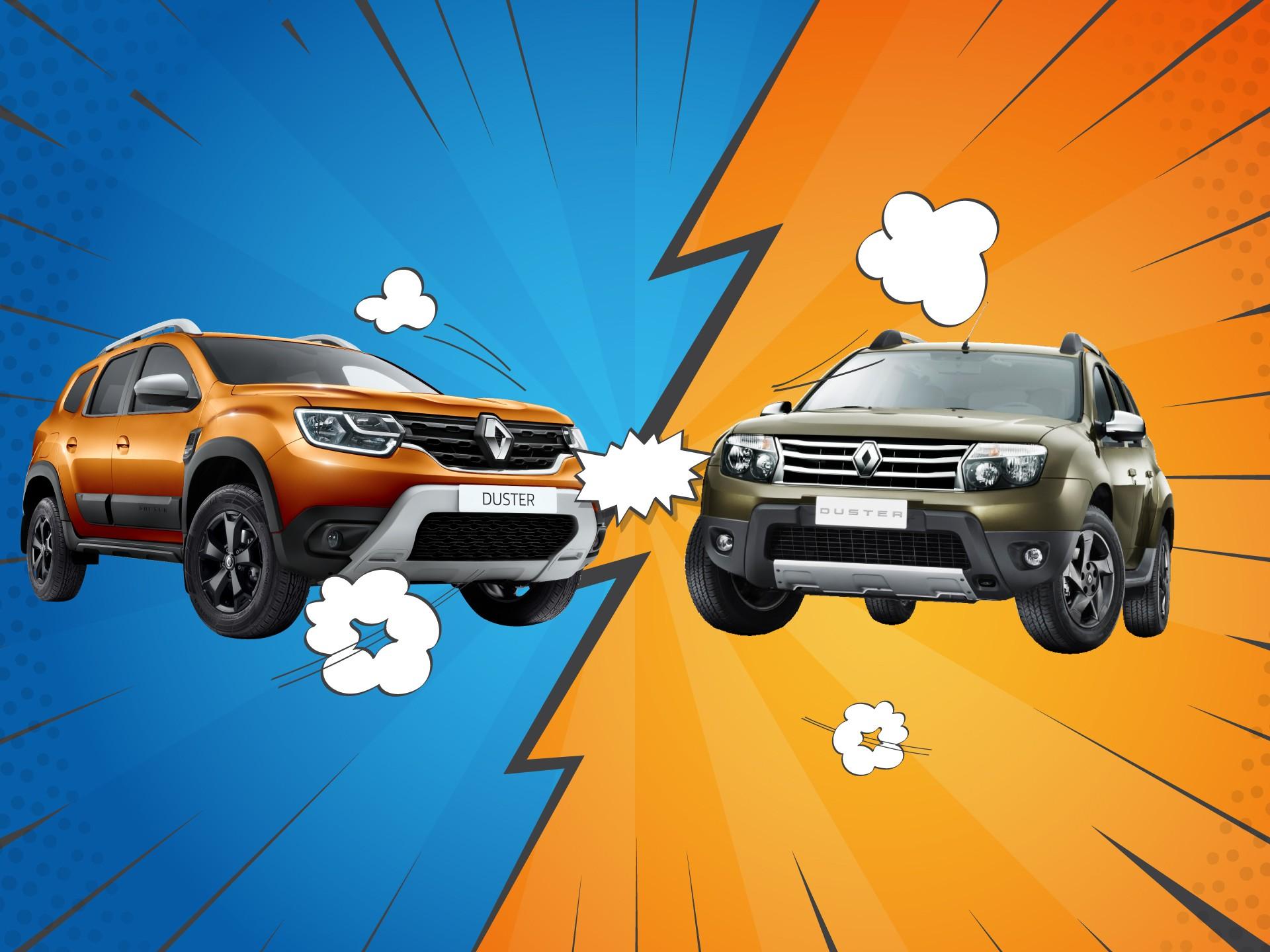 Тест: стоит ли вам купить новый Renault Duster или лучше старый, пока ещё не поздно