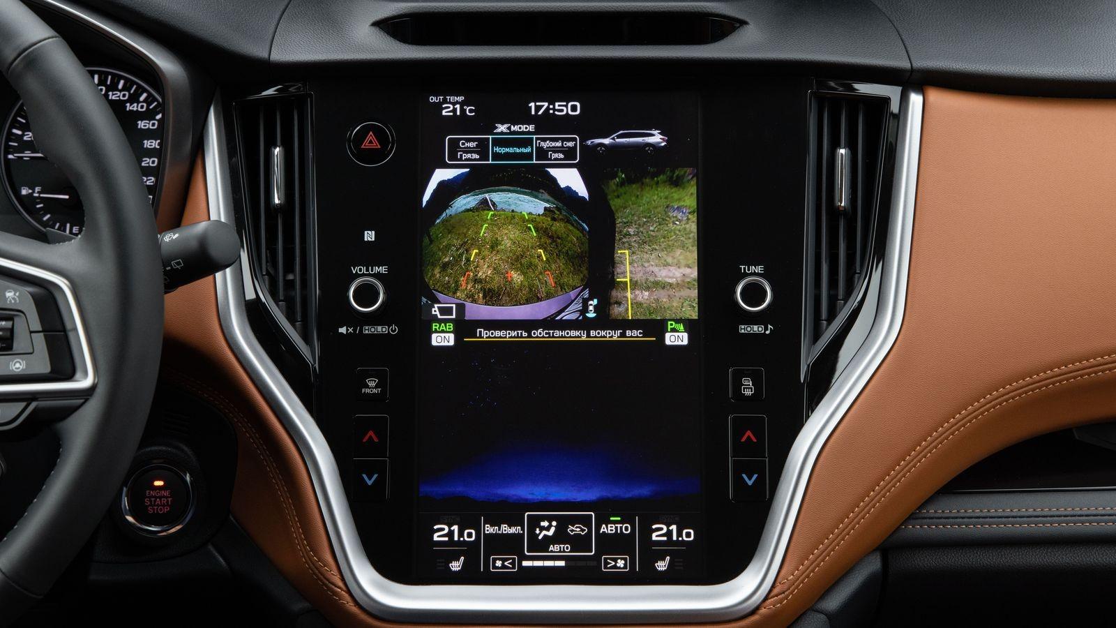 Непосредственный впрыск и глюки мультимедиа: тест нового Subaru Outback