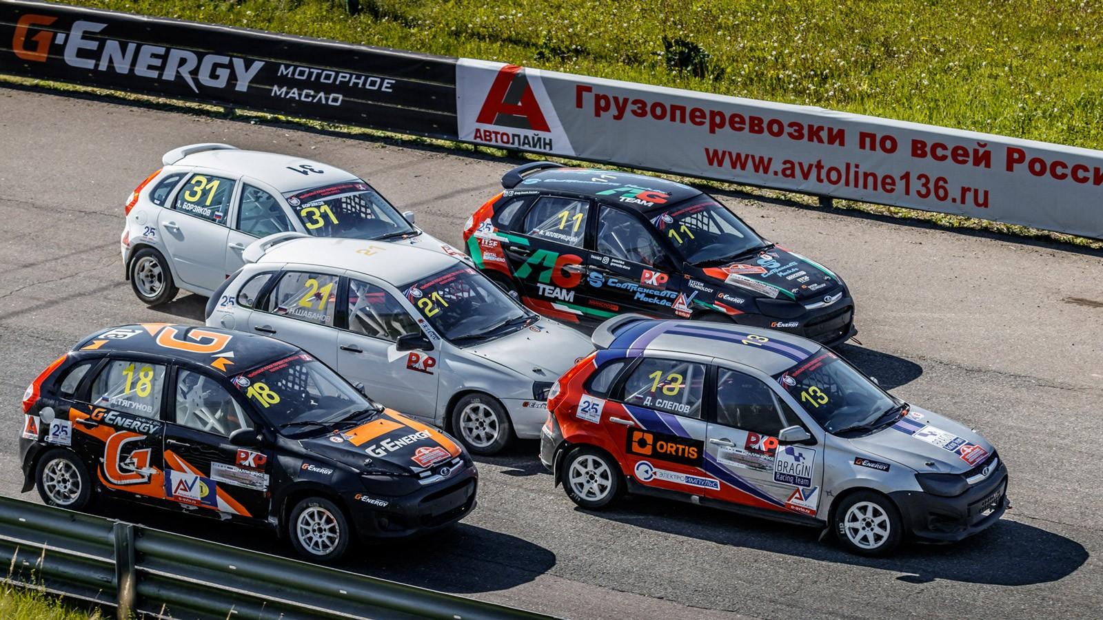 4 этап Чемпионата России пройдет на автодроме «Высокая гора» г. Казань 24-25 августа