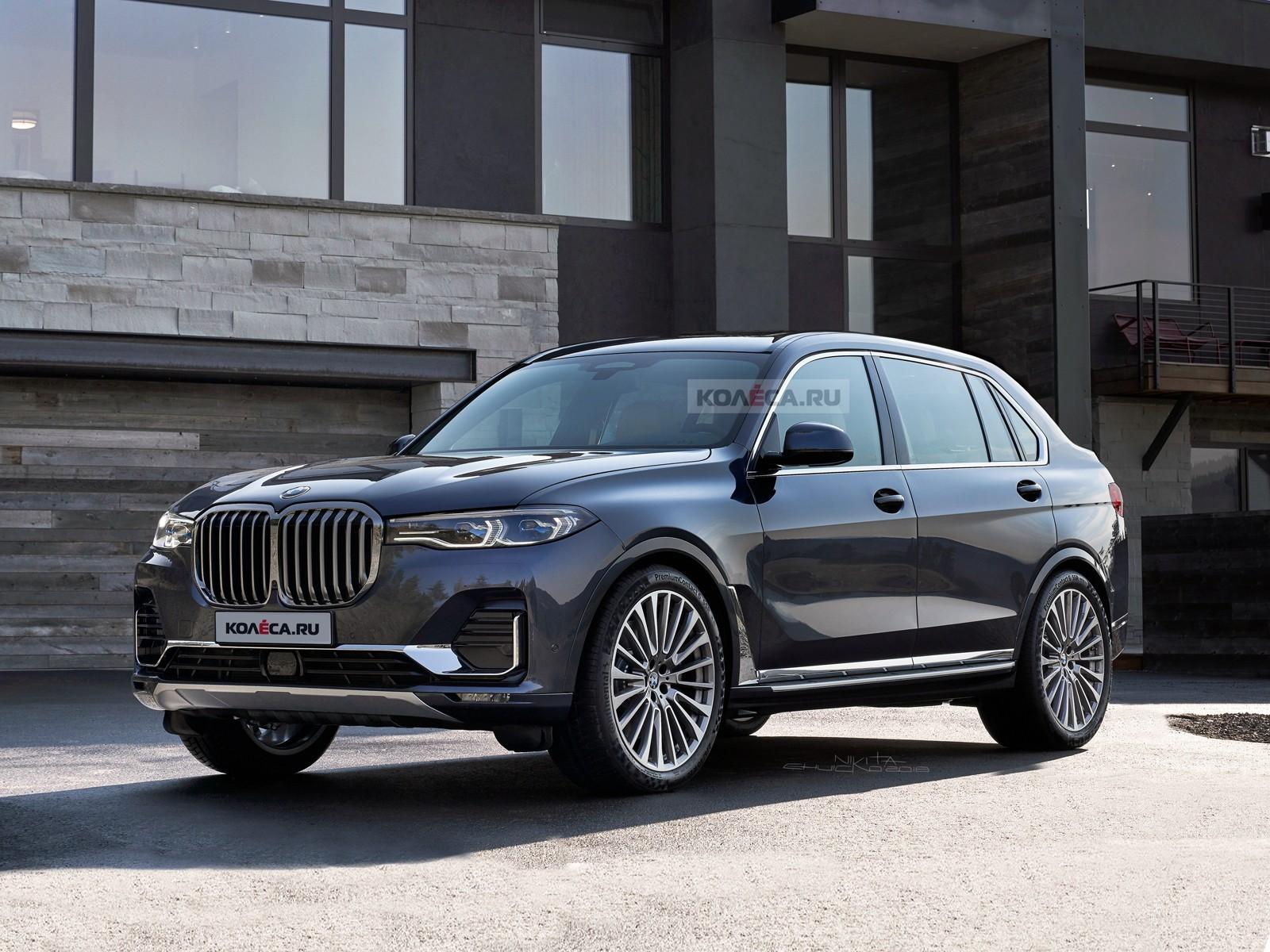 b4508574b0e5b Новый BMW X8 G09: первые изображения - КОЛЕСА.ру – автомобильный журнал