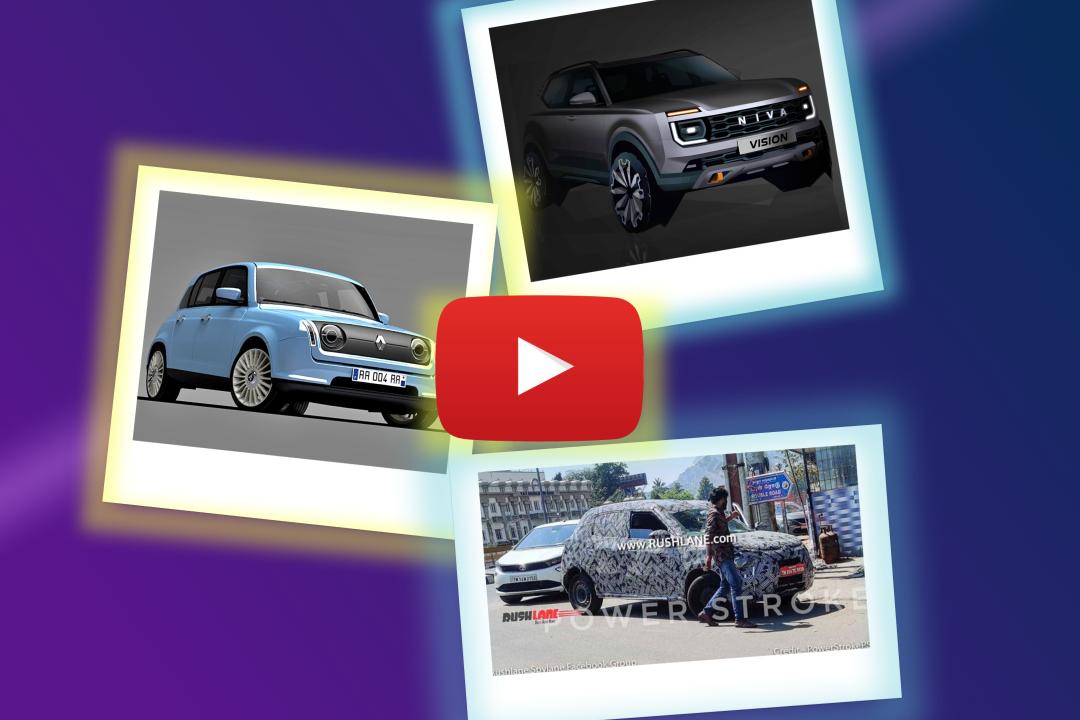 Lada едет в Европу, Jeep готовит дешевый кроссовер, а Renault 4 возрождается